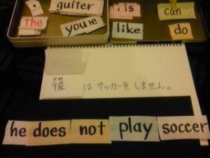 カード並べ英語